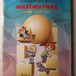 Учебные пособия - Учебники для начальной школы, 0