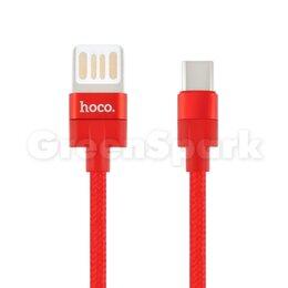 Прочие запасные части - Кабель USB HOCO (U55) Type-C (1,2м) (красный), 0