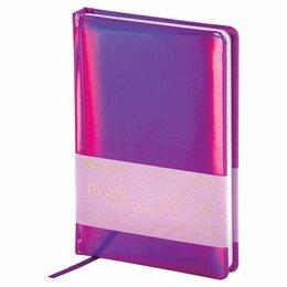 Канцелярские принадлежности - Ежедневник недат. А5  Brauberg Holiday, под кожу, фиолетовый, 0