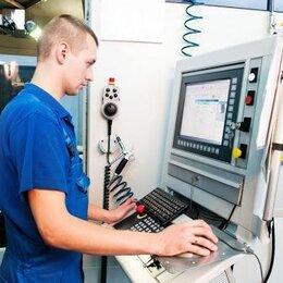 Наладчики технологического оборудования - Оператор наладчик ЧПУ, 0