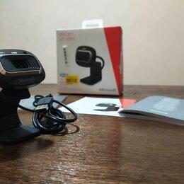 Веб-камеры - Веб-камера Microsoft LifeCam HD-3000, 0