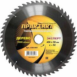 Для дисковых пил - Диск по дереву, ДСП ПРАКТИКА 030-597, 0