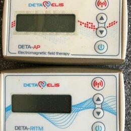 Устройства, приборы и аксессуары для здоровья - Аппараты DETA, 0