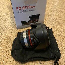Объективы - Samyang f2.0 12mm MFT micro4/3, 0
