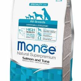 Корма  - Monge д/собак 2,5кг Dog Speciality д/всех пород ЛОСОСЬ с ТУНЦОМ гипоаллергенный , 0
