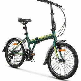 Велосипеды - Велосипед Аист Compact 1.0 , 0