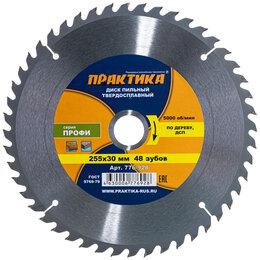 Для дисковых пил - Диск по дереву, ДСП ПРАКТИКА 776-928, 0