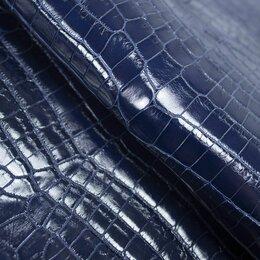 Рукоделие, поделки и сопутствующие товары - Целая шкура крокодила цвет тёмно синий полуглянец, 0