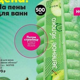 Пена, соль, масло - AVON Вкусная цена на пены для ванн Эйвон, 0