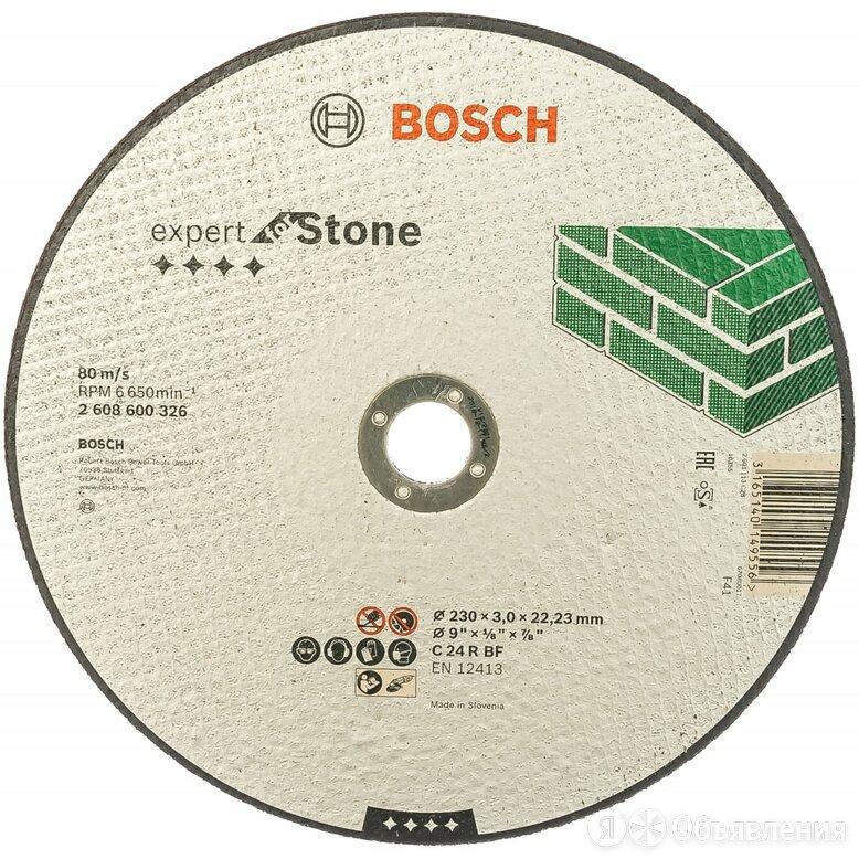 Отрезной диск по камню Bosch 2.608.600.326 по цене 239₽ - Диски отрезные, фото 0