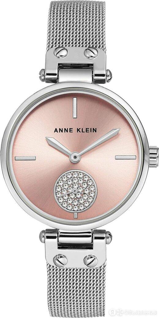 Наручные часы Anne Klein 3001LPSV по цене 7410₽ - Наручные часы, фото 0