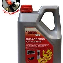 Топливные материалы - Биотопливо FireBird-EURO с вытягивающейся горловиной (5 литров), 0
