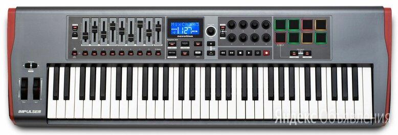 Midi-клавиатура Novation Impulse 61 по цене 21000₽ - Клавишные инструменты, фото 0