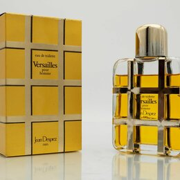 Парфюмерия - Versailles Pour Homme (Jean Desprez) EDT 125 мл, 0