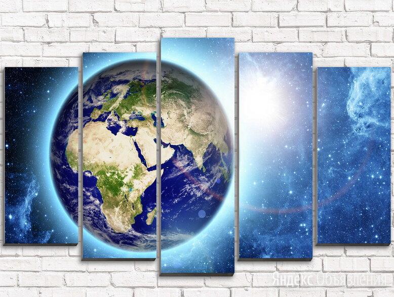 Модульная картина Планета Земля (Материал: Натуральный холст, Размер: 160х90 ... по цене 4200₽ - Ткани, фото 0