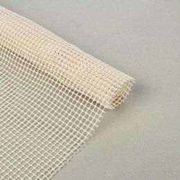 Подложка - Подложка под ковёр противоскользящая Доляна, 45×150 см, цвет белый, 0