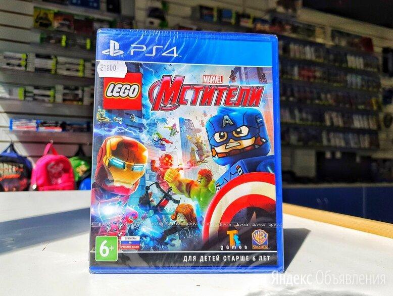 Lego Мстители PlayStation 4 по цене 1800₽ - Игры для приставок и ПК, фото 0