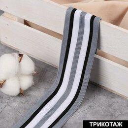 Одежда и обувь - Тесьма трикотажная лампас 40 мм, 10 ± 0,5 м, цвет серый/чёрный/белый, 0