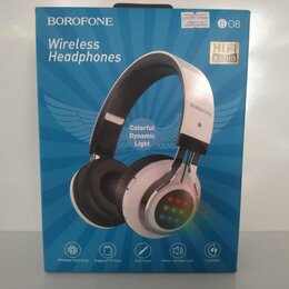 Наушники и Bluetooth-гарнитуры - BOROFONE B08, 0