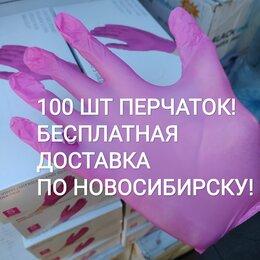 Устройства, приборы и аксессуары для здоровья - Перчатки Нитрил 100шт Розовые(Бесплатная Доставка), 0