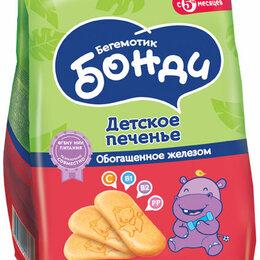 Лакомства  - Печенье детское Бегемотик Бонди обогащенное железом 180г пак., 0
