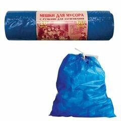 Мешки для мусора - Мешки д/мусора 60л, завязки, в рулоне10шт, синие 70х60см, 0