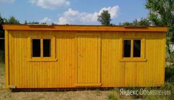 Бытовка строительная деревянная по цене 87000₽ - Готовые строения, фото 0
