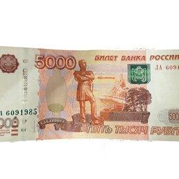 Банкноты - Купюра с датой рождения , 0