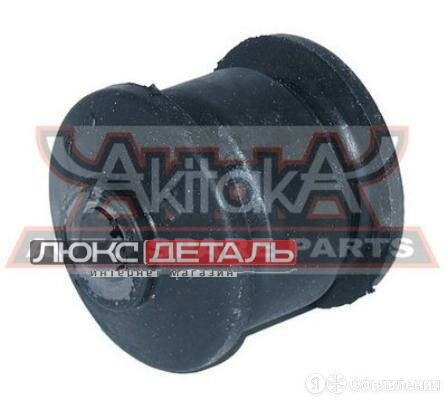 AKITAKA 0101164 Сайлентблок заднего продольного рычага  по цене 285₽ - Подвеска и рулевое управление , фото 0