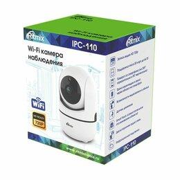 Радио- и видеоняни - Видеоняня поворотная Wi-Fi видеокамера Ritmix IPC-110, 0