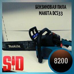 Электро- и бензопилы цепные - Бензиновая пила Makita DCS33, 0