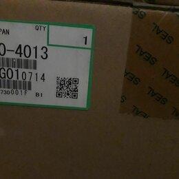 Запчасти для принтеров и МФУ - Узел термозакрепления в сборе Рико B180-4013, 0