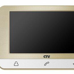 Домофоны - CTV-DP1703 комплект домофона CTV, 0