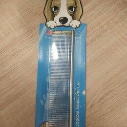 Груминг и уход - Расческа для собак и кошек металлическая, 0