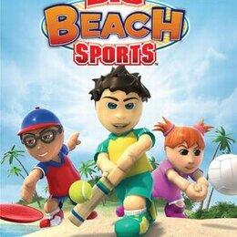 Видеофильмы - Wii Big Beach Sports б.у, 0