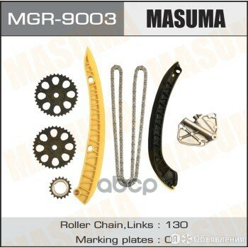 Компл. Цепи Грм Vw Polo 01-09/Skoda Fabia 03-10, Roomster 06-09 Masuma арт. M... по цене 8350₽ - Двигатель и комплектующие, фото 0
