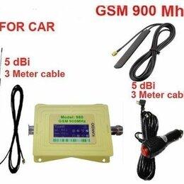 Антенны и усилители сигнала - Автомобильный Усилитель сигнала сотовой связи 900 MHZ, 0