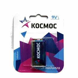 Марки - КОСМОС 6LR61 (BP-1) МАКСИМУМ, 0