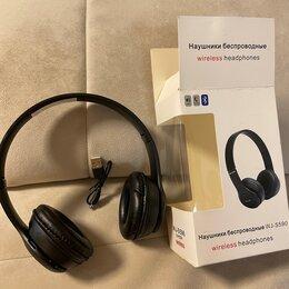 Наушники и Bluetooth-гарнитуры - Bluetooth наушники с микрофоном беспроводные, 0