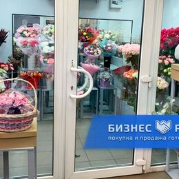 Торговля - Магазин цветов с прибылью 120 000 руб, 0