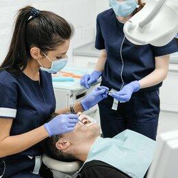 Медсестры - Требуется медицинская сестра/ассистент стоматолога, 0