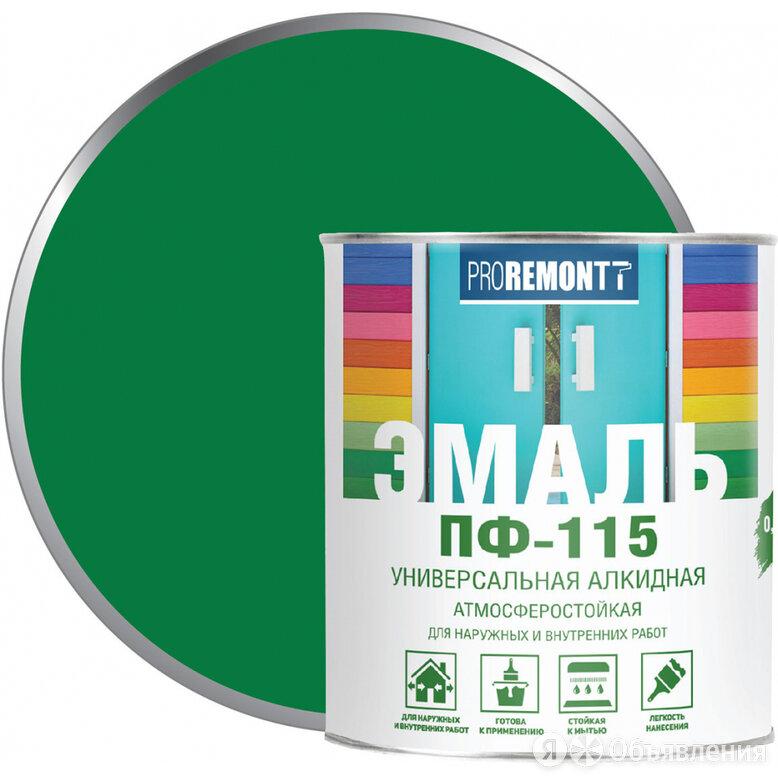 Эмаль Proremontt ПФ-115 по цене 214₽ - Эмали, фото 0