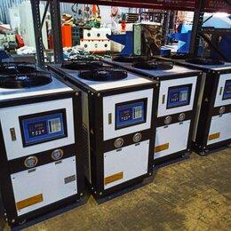 Промышленное климатическое оборудование - Промышленный чиллер 15 кВт  12897 ккал/час, 0