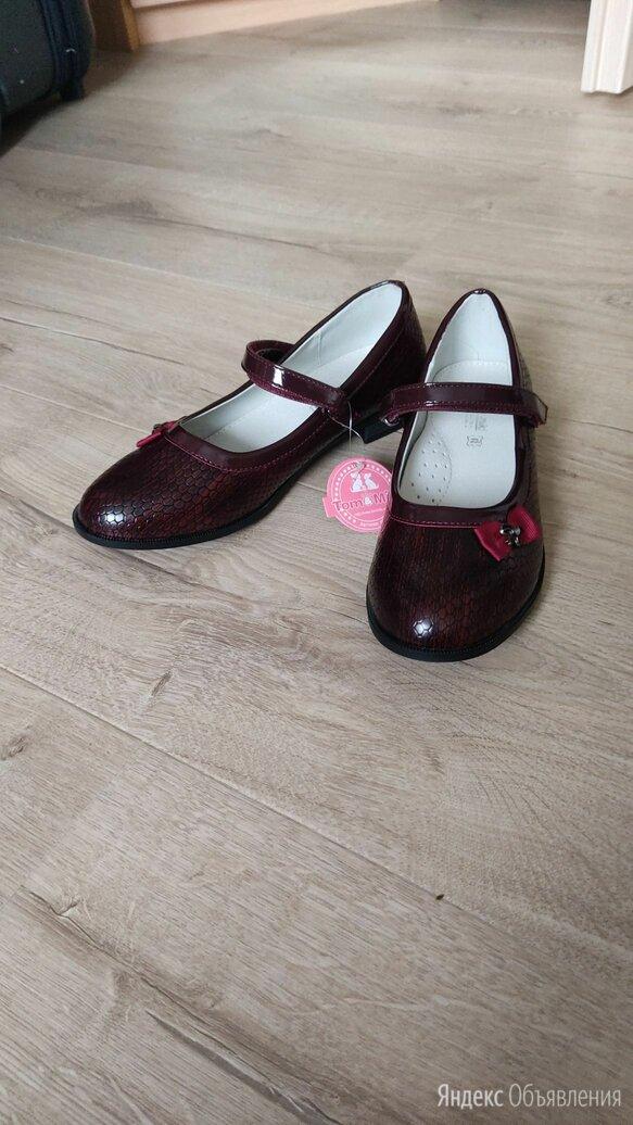 Туфли для девочек по цене 700₽ - Балетки, туфли, фото 0