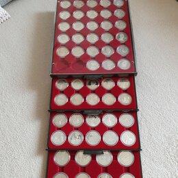 Монеты - Юбилейные монеты Пруф 81 шт, 0