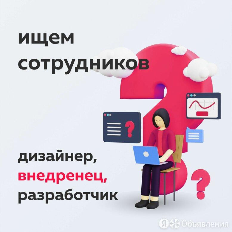 Графический дизайнер - Дизайнеры, фото 0