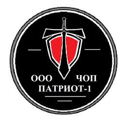 Охранники - ОХРАННИК (БЕЗ ЛИЦЕНЗИИ), 0