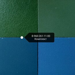 Плитка из керамогранита - Керамогранит 600х600х10 мм RAL 097/012, 0