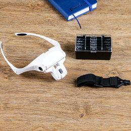 Лупы - Лупа налобная 1-3х бинокулярная, с подсветкой, 5 линз в комплекте, 3 ААА, 0