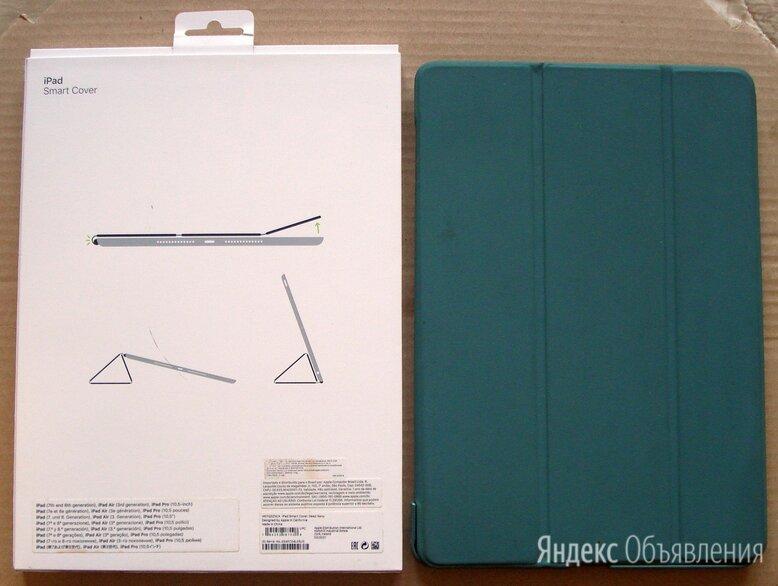 Чехол для ipad 10,5 дюйма полный список моделей, для которых подходит - см. фото по цене 300₽ - Чехлы для планшетов, фото 0